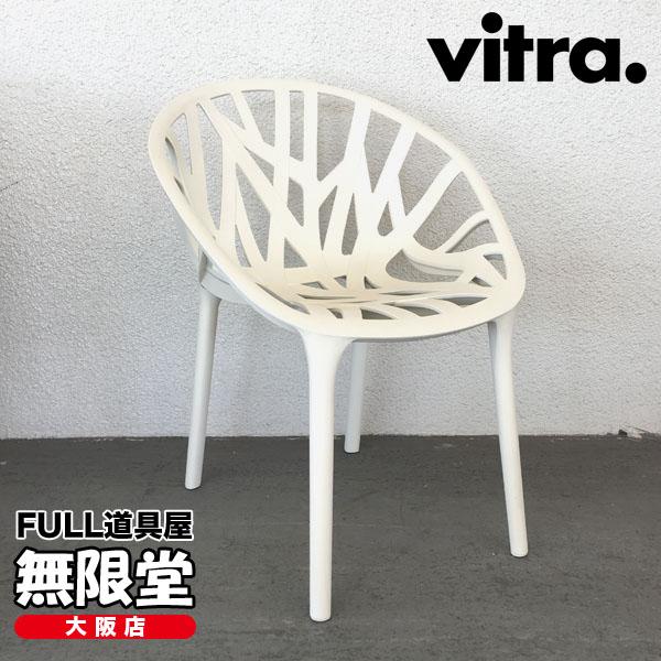 vitra( ヴィトラ ) ベジタルチェア買取しました!