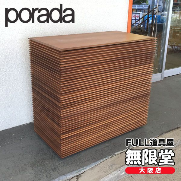 porada( ポラダ ) 4段ドロワーチェスト買取しました!