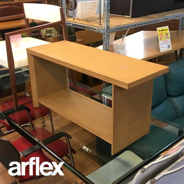 arflex( アルフレックス ) サービステーブル / サイドテーブル買取しました!