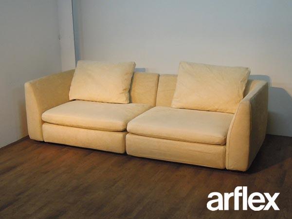 arflex( アルフレックス ) Aソファ買取しました!