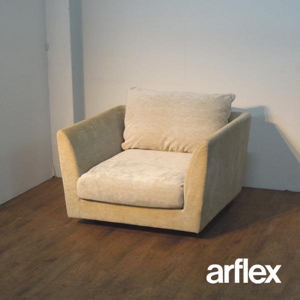 arflex( アルフレックス ) Aソファ ライトグレー