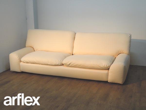 arflex( アルフレックス ) 3Pソファ買取しました!