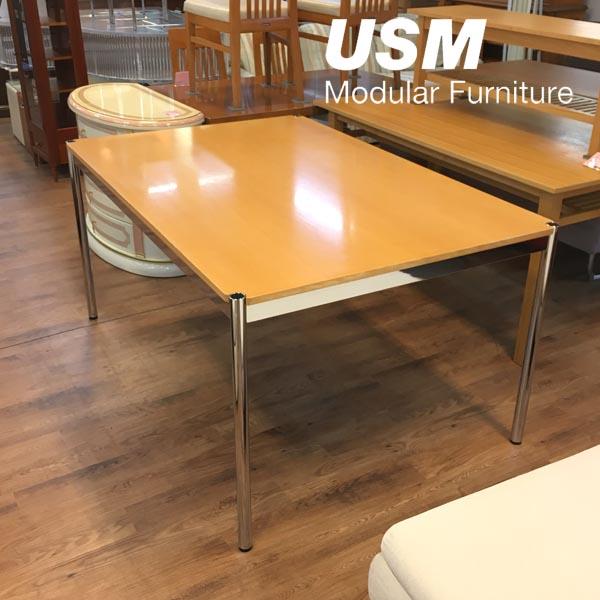 USM ハラーテーブル