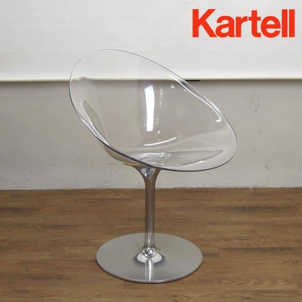 Kartell( カルテル ) エロエスチェア( 2 )