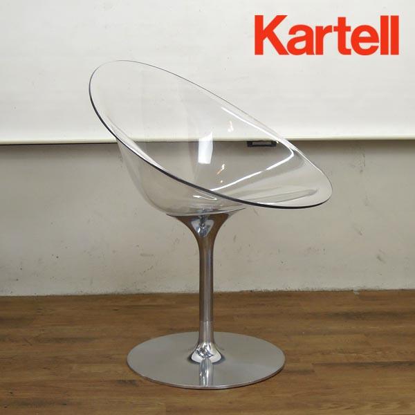 Kartell( カルテル )エロエスチェア( 3 )Ero|S|( エロエス )クリスタル