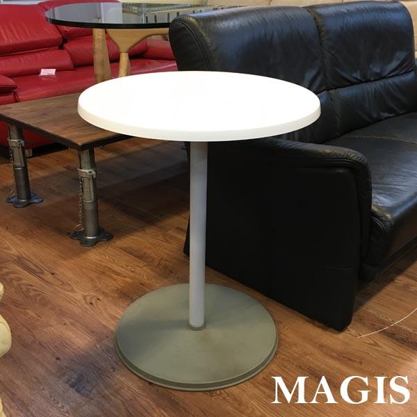 MAGIS( マジス ) サイドテーブル カフェテーブル買取しました!