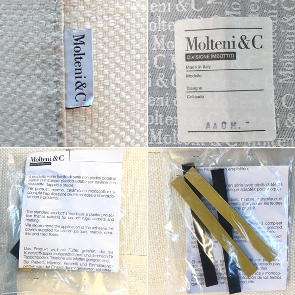Molteni&C( モルテーニ )3PソファREVERSI( リベルシ )詳細画像7