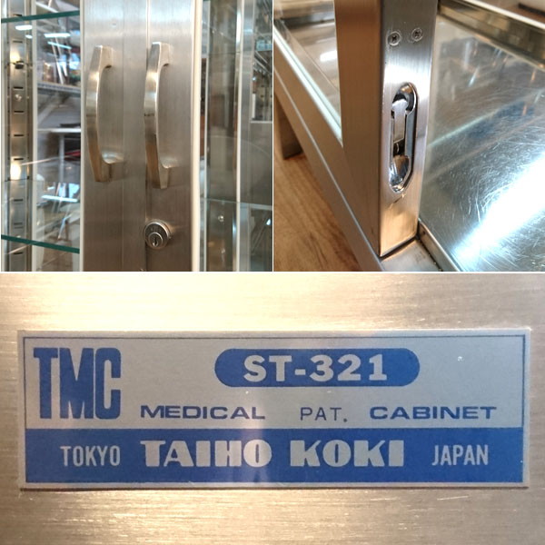 TAIHO KOKI( タイホー )ドクターキャビネット / ケビント / 薬品棚ST-321 ステンレス製詳細画像2