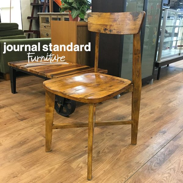 journal standard Furniture( ジャーナルスタンダードファニチャー )ダイニングチェアCHINON WOOD( シノン )