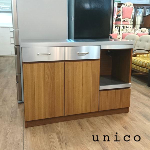 unico( ウニコ )キッチンカウンターSTRADA( ストラーダ )