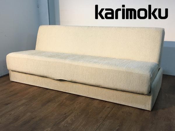 karimoku( カリモク ) ソファベッド