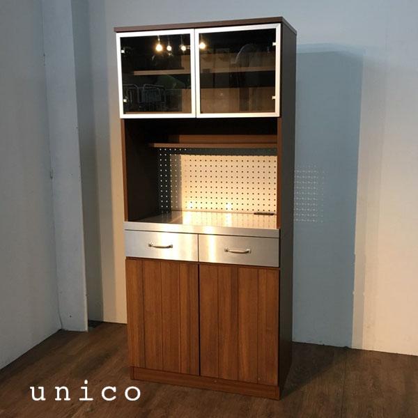 unico( ウニコ )キッチンボードSTRADA( ストラーダ )