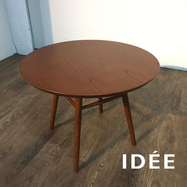 IDEE( イデー ) ローテーブル( C )