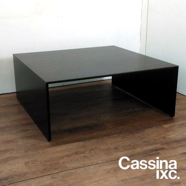 Cassina ixc.( カッシーナイクスシー ) センターローテーブル買取しました!