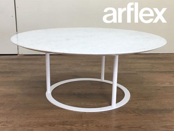 arflex( アルフレックス ) ローテーブル買取しました!