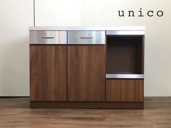 unico( ウニコ ) キッチンカウンター オープン W1200買取しました!