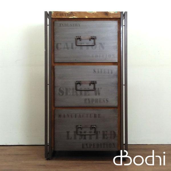 d-Bodhi( ディーボディ )3段ドロワーチェストFERUM INDUSTRIAL( フェルムインダストリアル )