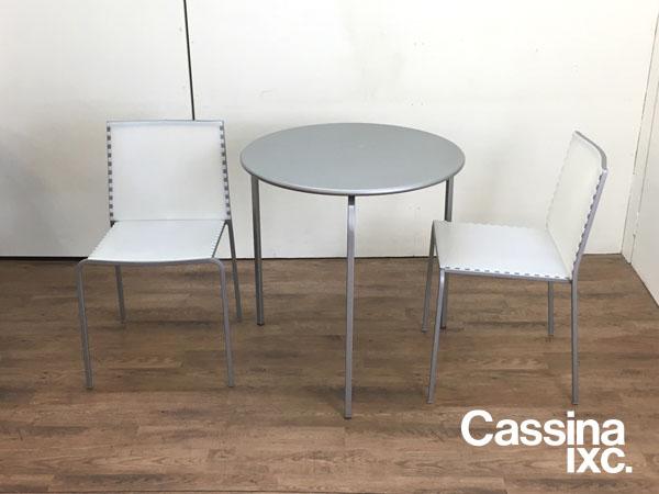 Cassina ixc.( カッシーナイクスシー )/ DESALTO( デサルト ) アウトドア ダイニング3点セット