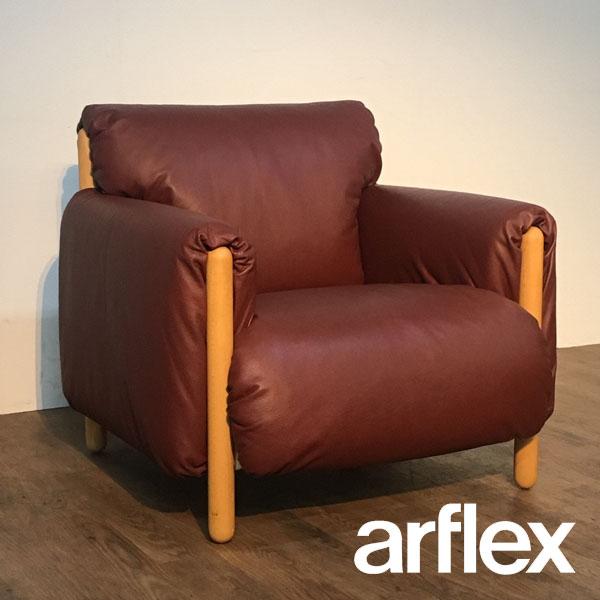 arflex( アルフレックス ) 1Pソファ / アームソファ