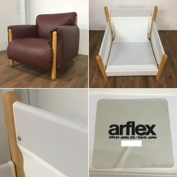 arflex( アルフレックス )1Pソファ / アームソファGATTO( ガット )詳細画像6