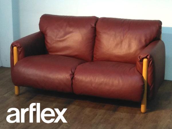 arflex( アルフレックス )2PソファGATTO( ガット )