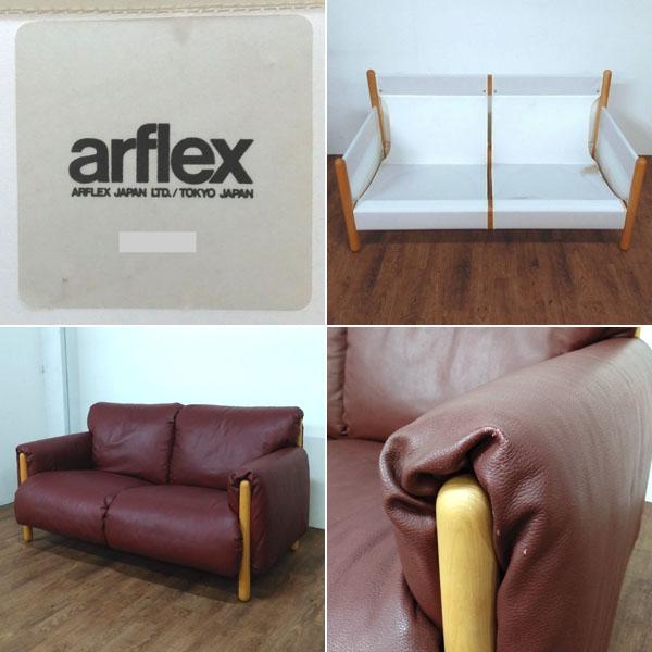 arflex( アルフレックス )2PソファGATTO( ガット )詳細画像5