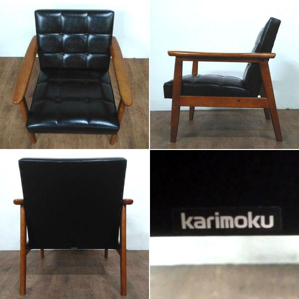 karimoku( カリモク )Kチェア( B )1シーター スタンダードブラック 詳細画像2