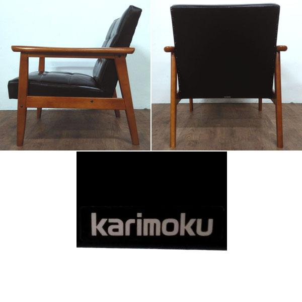karimoku( カリモク )Kチェア( C ) 1シーター スタンダードブラック詳細画像3