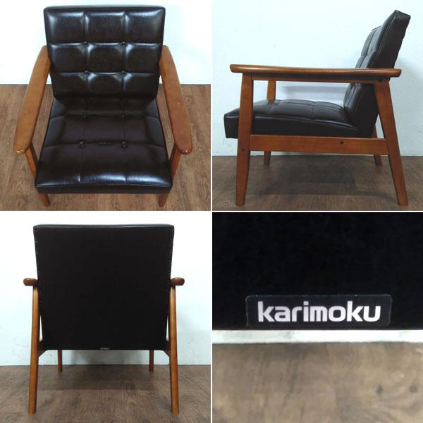 karimoku( カリモク )Kチェア( D )1シーター スタンダードブラック詳細画像2