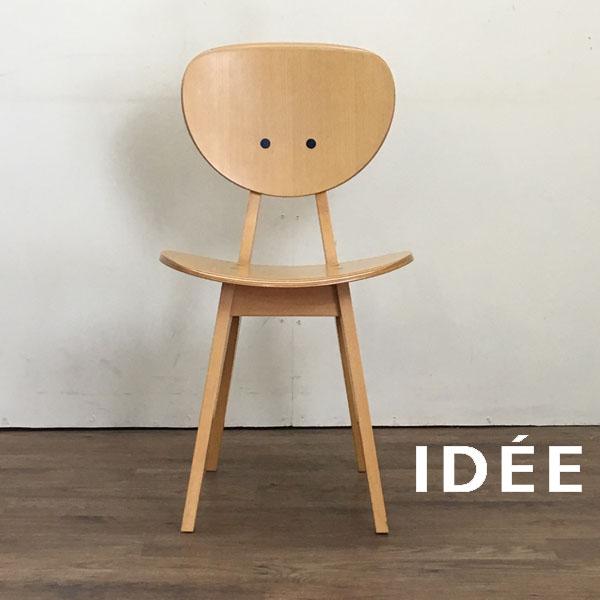 IDEE( イデー )ダイニングチェア(B)長大作デザイン