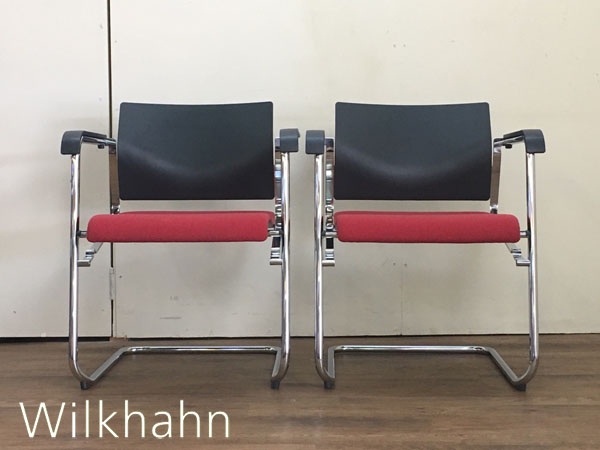 Wilkhahn( ウィルクハーン )スタッキングチェア2脚セットSito.( ジート )240/4 キャンティレバー