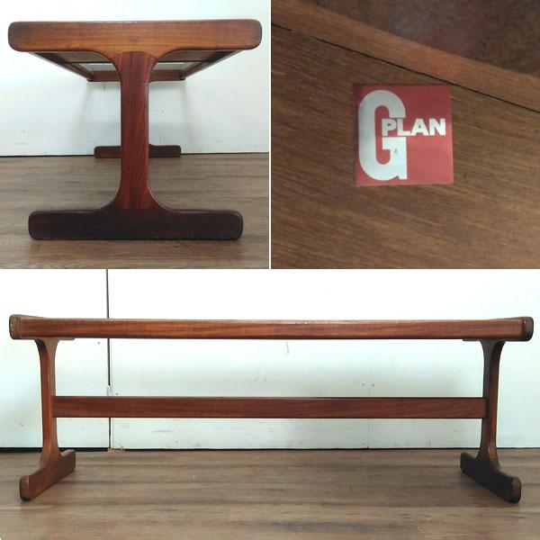G-PLAN( ジープラン )コーヒーテーブルアンティーク ブラウン詳細画像3