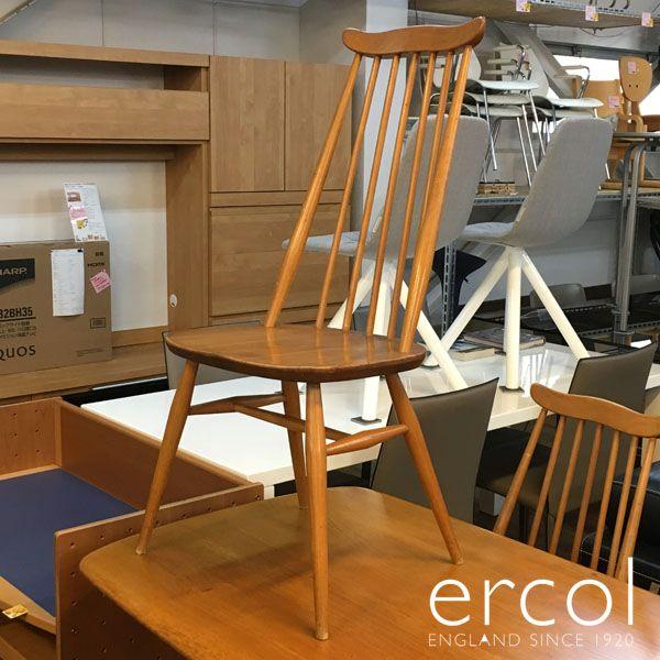 ERCOL( アーコール ) ゴールドスミスチェア( A )買取しました!