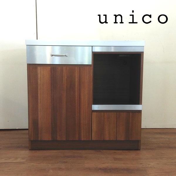 unico( ウニコ ) キッチンカウンター