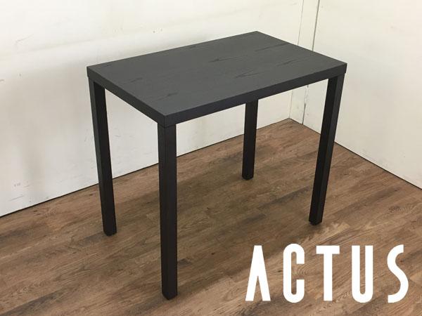 ACTUS( アクタス )ミニデスク テーブルFB ロースト(ブラック)
