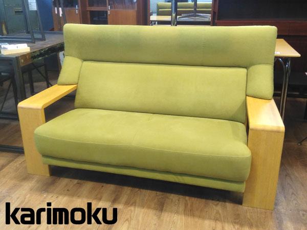 karimoku( カリモク )2.5Pソファchitano( チターノ )ダンテ グリーン