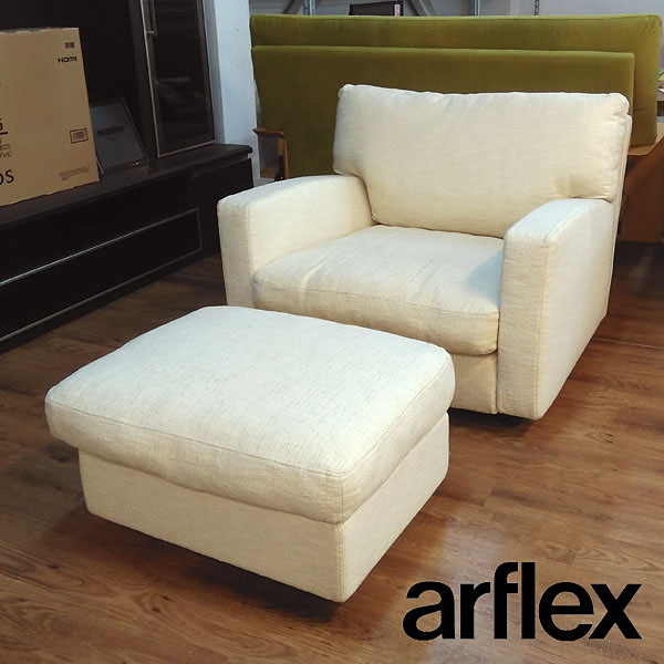 arflex( アルフレックス )アームソファ+オットマンMARINA( マリーナ )オットマン付き
