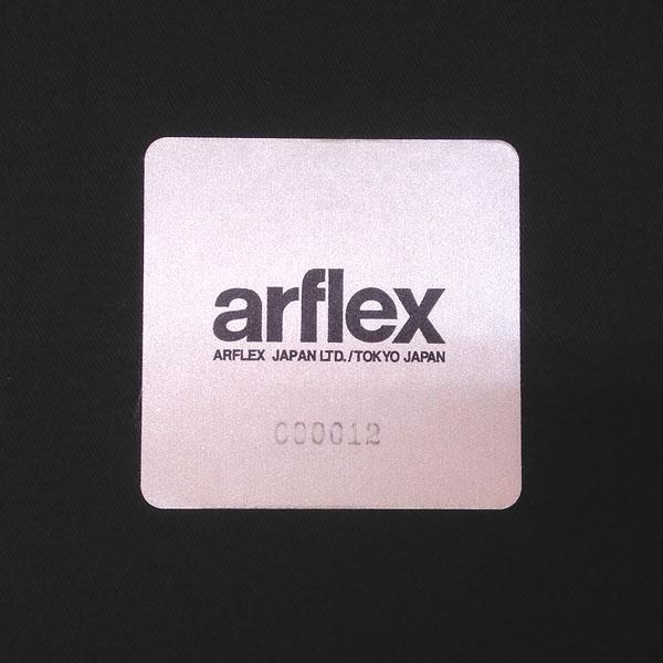 arflex( アルフレックス )アームソファ+オットマンMARINA( マリーナ )オットマン付き詳細画像5