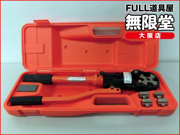 致しました!商品のご確認は、当店ヤフオクストアブースで!から西田製作所 手動油圧式工具 NC-150DR-Kを高く買取