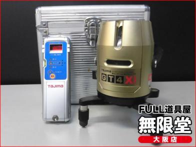タジマ/TAJIMA レーザー墨出し器 受光器付き買取しました!