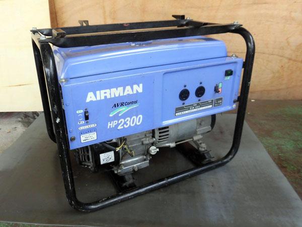 致しました!発電機の買取は無限堂 大阪店まで!から北越工業  AIRMAN  ガソリンエンジン発電機  HP2300 を高く買取