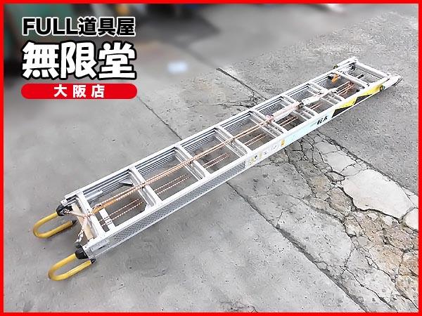 NAKAO/ナカオ 3連 伸縮 絶縁 はしご 軽太 ALT-8.3