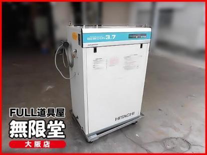 HITACHI/日立 オイルフリー・パッケージコンプレッサー  POD-3.7X6