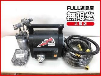 SEIWA/清和産業圧温風塗装機 クリーンボーイ  CB-300E