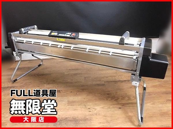 中古極東産機 簡易自動壁紙糊機 SALIDA サリーダ CF仕様買取いたしました