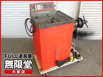 中古BANZAI/バンザイ ホイルバランサー FMC-2550買取いたしました