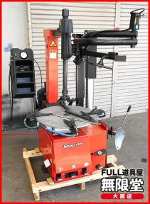 中古SNAP-ON/スナップオン タイヤチェンジャー T5000-24 BS買取いたしました