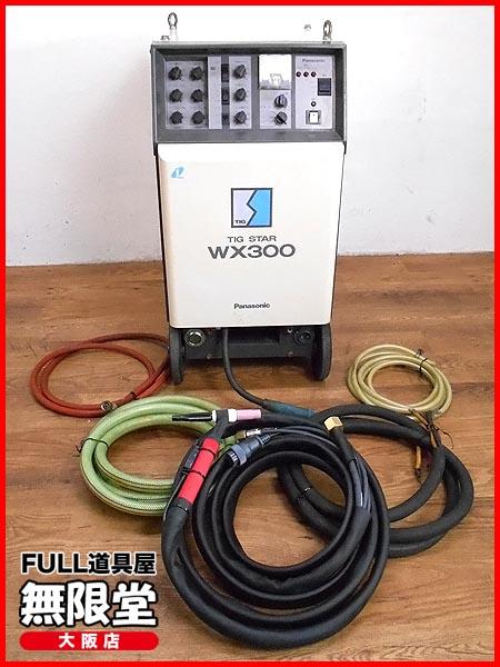 Panasonic/パナソニックインバーター制御 交・直共用 溶接用電源 TIG STAR WX300