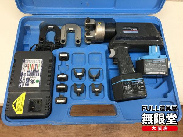 中古泉精機/IZUMI 充電圧着機 REC-1520FMH 買取いたしました