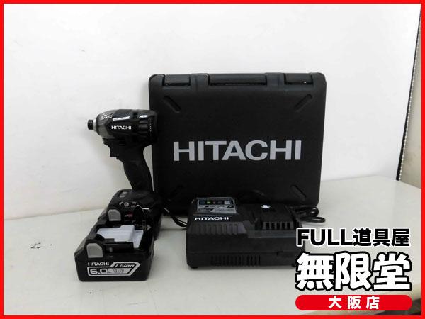 中古HITACHI/日立工機 コードレスインパクトドライバ WH18DDL2 2LYPK(B) 18V買取いたしました